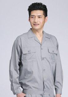 夏季长袖工作服套装