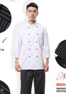 款厨师酒店工服斑马黑白条纹长工作裤男女批发