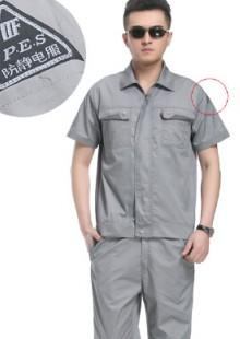 加油站夏季工程服半袖劳保特种工衣
