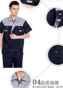 工作服夏季半袖工作服套装工作服