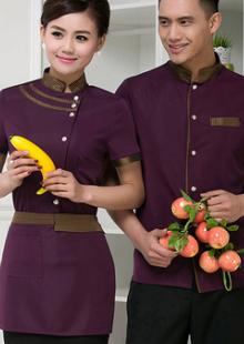 酒店工作服夏装女西餐厅餐饮服务员制服