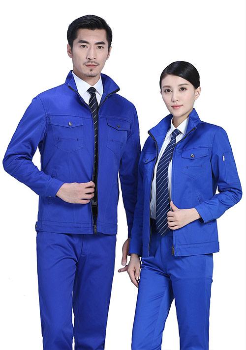 蓝色工作服定制