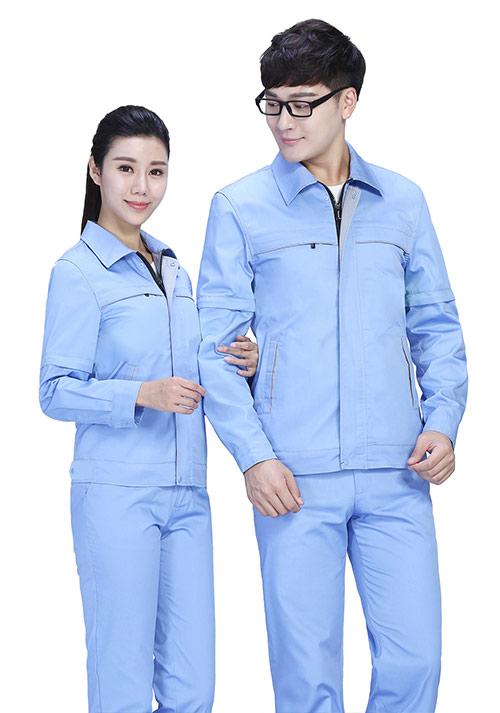 湖蓝袖子可拆卸工作服